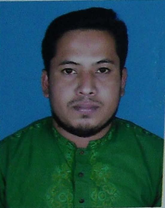 Dr. Md. Ruhul Amin